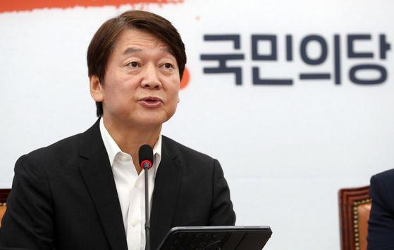 안철수 국민의당 대표. 뉴스1