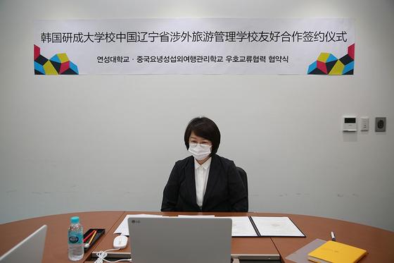연성대학교, 중국 요녕성 섭외여행관리학교와 온라인 협약
