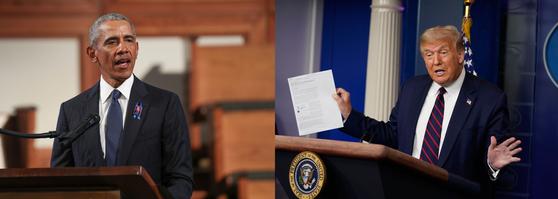 이번 미국 대선에서 확대 실시될 예정인 '우편 투표'를 놓고 버락 오바마 전 대통령과 도널드 트럼프 현 대통령의 입장은 정반대다. [로이터/AP=연합]