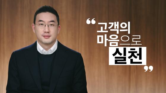 구광모 LG 회장의 디지털 신년사 장면. LG 제공
