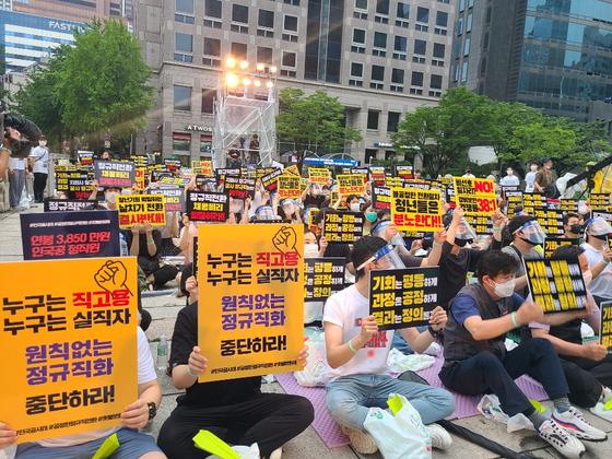 1일 서울 중구 청계천 광통교 인근에서 '투명하고 공정한 정규직 전환 촉구 문화제'가 열렸다. 김지아 기자