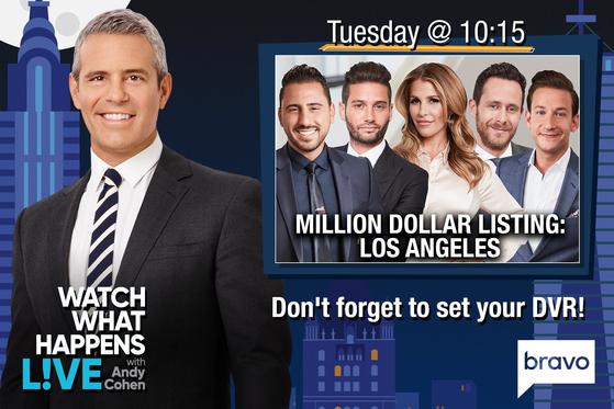 앤디 코헨(맨 왼쪽)은 자신의 이름을 단 TV 쇼를 진행하고 있다. [트위터 캡쳐]