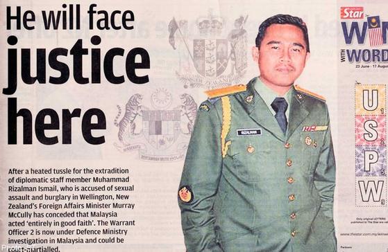 말레이시아 외교관이던 무함마드 리잘만(사진)이 2014년 뉴질랜드 여성을 성추행하려던 사건은 뉴질랜드-말레이시아 간의 외교문제로 비화됐다. [더 스타뉴스]