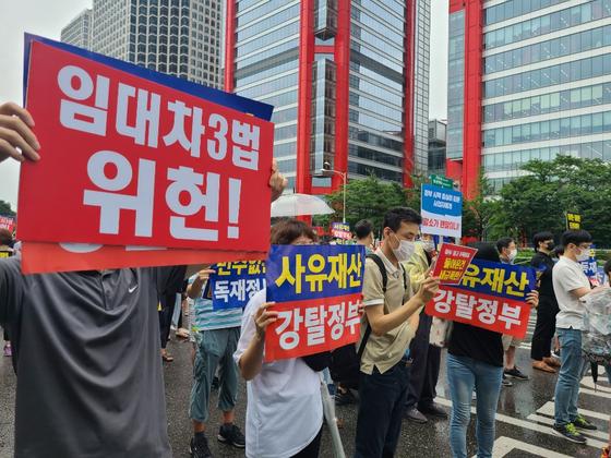 1일 오후 서울 영등포구 여의도 문화공원 앞. 김지아 기자