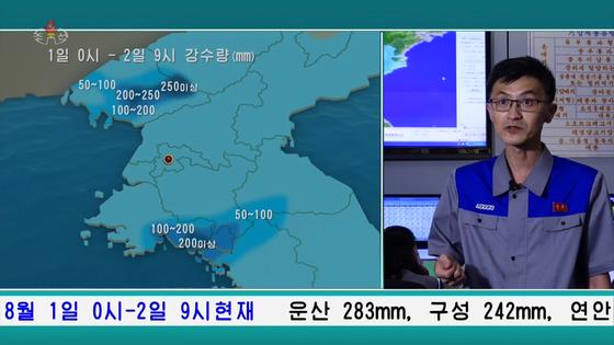 """이영남 북한 기상수문국(기상청) 부대장은 2일 조선중앙TV에 출연해 """"앞으로 장마전선이 저기압골과 합류되면서 이 보다 더한 폭우를 동반한 많은 비가 내릴 것이 예견된다""""고 밝혔다. [조선중앙TV 화면 캡처]"""