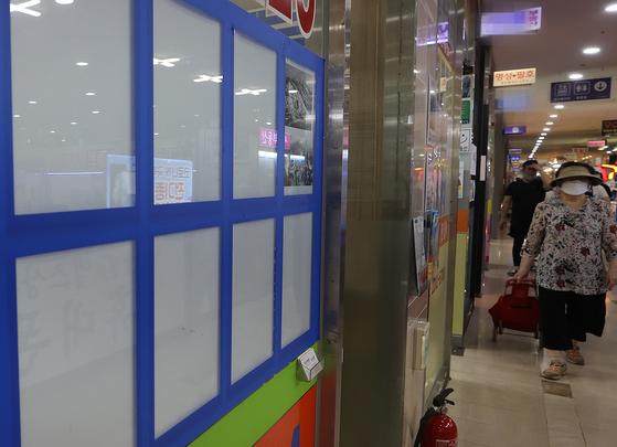 서울 아파트 전세 계약 9년만에 최저…얼어붙은 전세시장