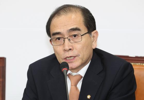 태영호 미래통합당 의원 [뉴스1]