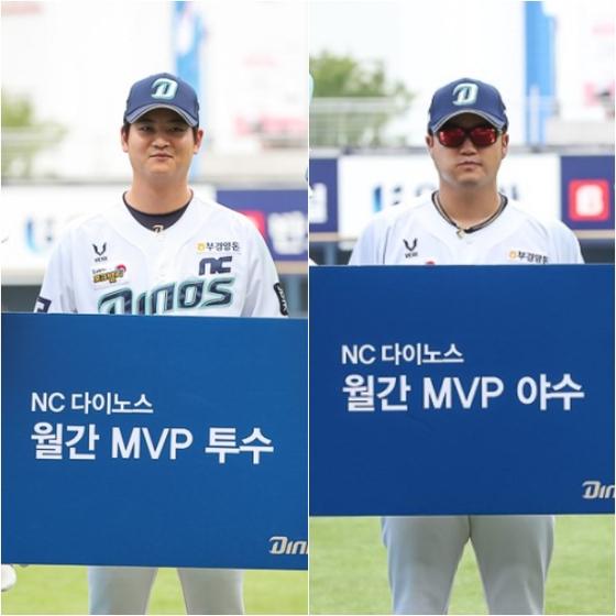 7월 자체 월간 MVP에 선정된 임정호(왼쪽)와 박석민. NC 제공