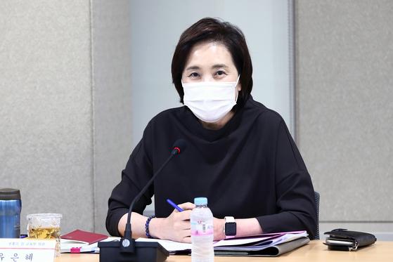 유은혜 감염병 없어도 원격수업 병행…미래교육 이달 발표