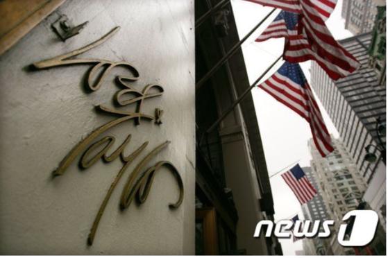 美 최장 역사 백화점도 '코로나 한파'에 파산 신청