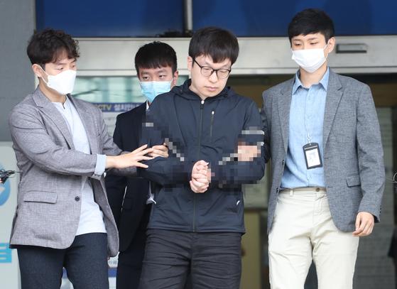 조주빈 성 착취 공범 남경읍. 연합뉴스