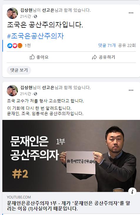 국대떡볶이 김상현 대표가 올린 글. 페이스북 캡처