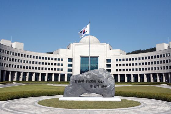 국가정보원 모습 [뉴스1]