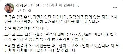사진 국대떡볶이 김상현 대표 페이스북