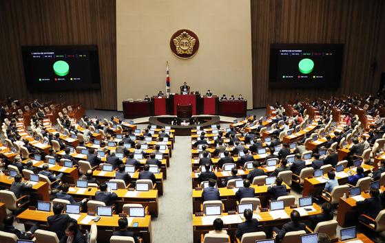 4일 서울 여의도 국회에서 열린 본회의에서 종합부동산세법 일부개정법률안이 통과되고 있다. 뉴시스