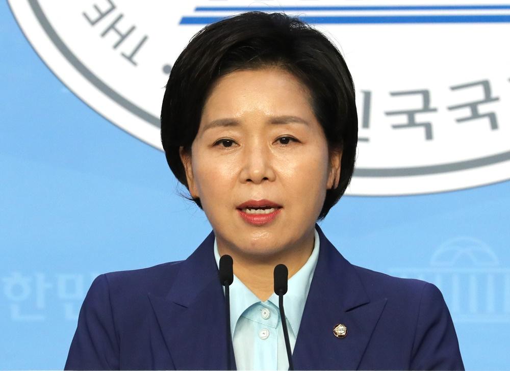 양향자 더불어민주당 의원. 연합뉴스