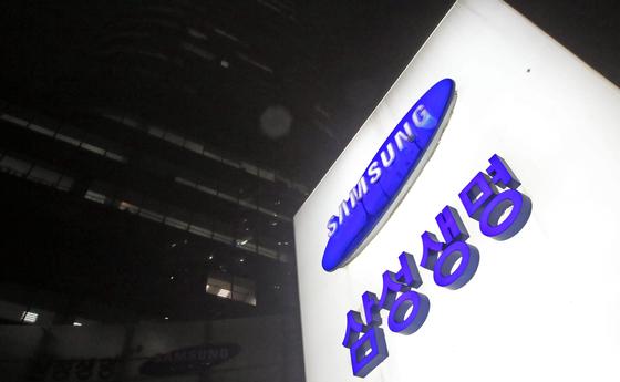 삼성생명 등 판매한 사모펀드 614억원어치 환매 연기