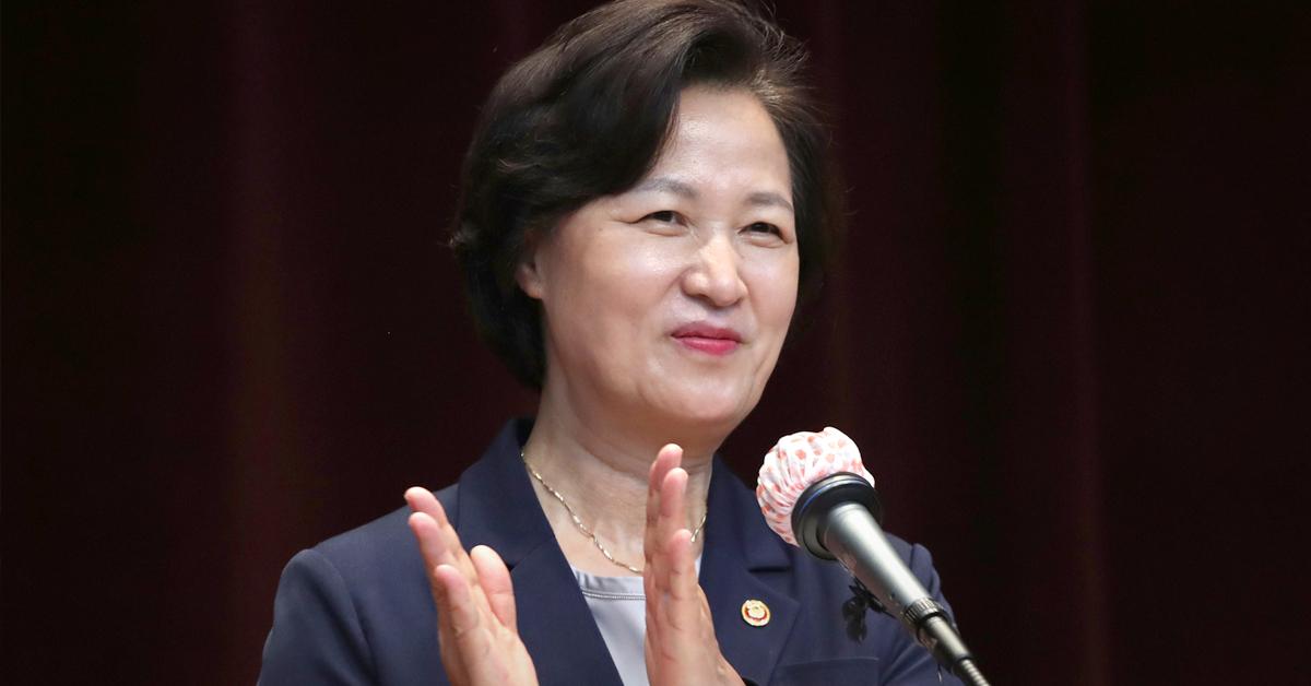 법무부, 6일 검찰인사위 개최…이르면 인사 단행도