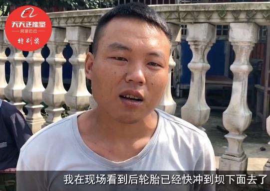 굴착기를 동원해 강물에 떠내려가던 버스를 구한 장쭝난은 자신이 인터넷 스타가 된 줄도 모르고 있다가 인민일보 기자와 인터뷰를 했다. [중국 인민망 캡처]