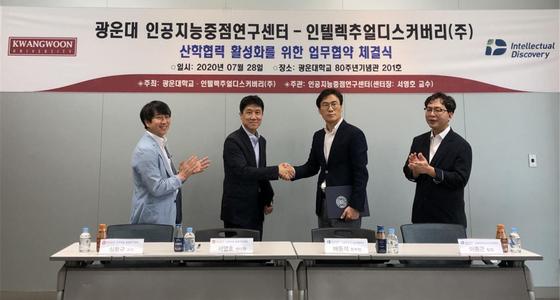 광운대 인공지능중점연구센터, 인텔렉추얼디스커버리와 산학협력 협약
