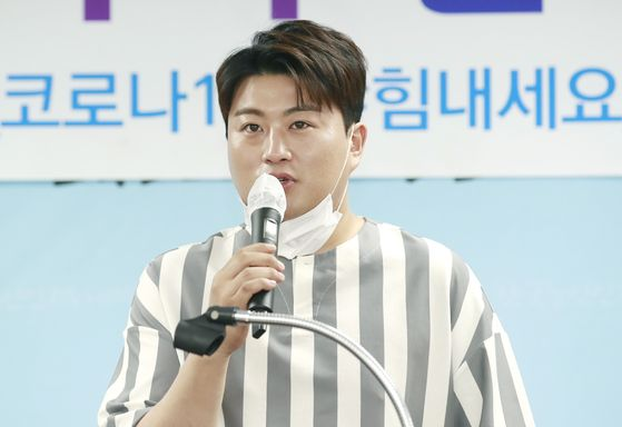 트로트 가수 김호중. 뉴스1