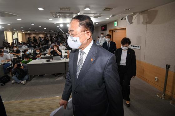 홍남기 9억원 이상 의심거래 상시조사…서울시와 혼선 없다