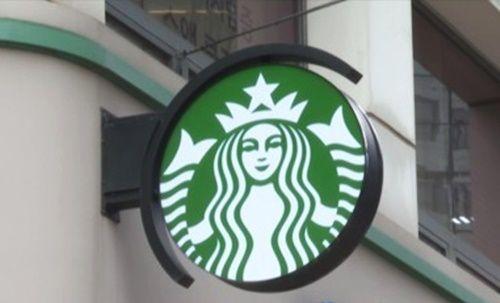 스타벅스커피코리아가 중장년층에 대한 창업과 취업 지원을 한다. 스타벅스 로고. 중앙포토
