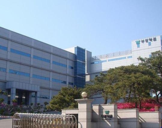 부광약품 공장 모습.