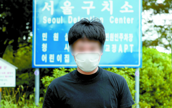 세계 최대 아동 성 착취물 사이트 '웰컴 투 비디오' 운영자인 손정우 씨가 지난 달 6일 오후 미국 송환 불허 결정으로 석방돼 경기도 의왕시 서울구치소를 나서고 있다. 뉴시스