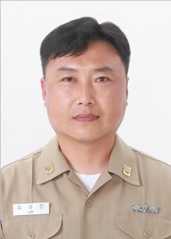 임경진 상사. 사진 LG복지재단