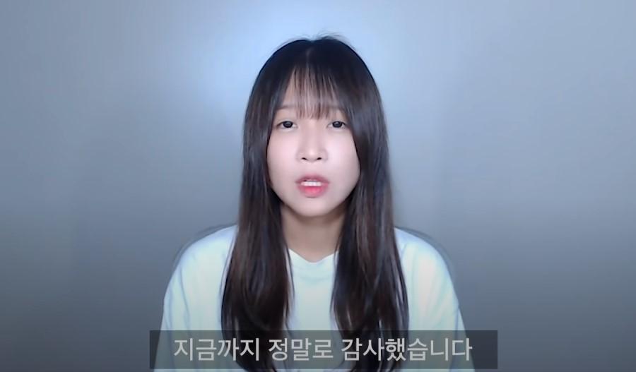 사진 쯔양 유튜브 채널 캡처
