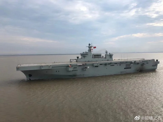 중국 인민해방군 해군의 075급 강습상륙함. [웨이보]