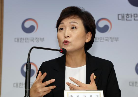 김현미 국토교통부 장관. 연합뉴스