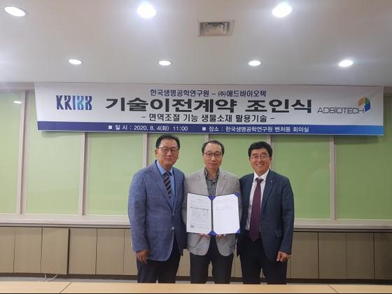 애드바이오텍-한국생명공학연구원, 건강기능식품 시장 본격 진출