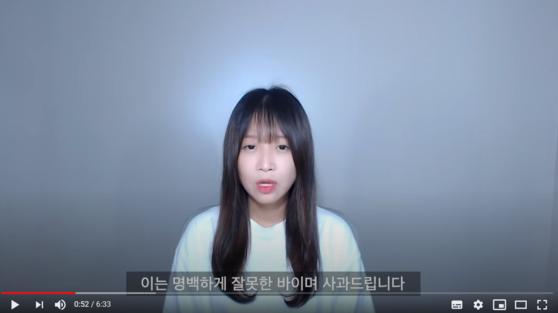 """유튜브 중단 선언 쯔양 """"다른 유튜버 악플 달지 말아달라"""""""