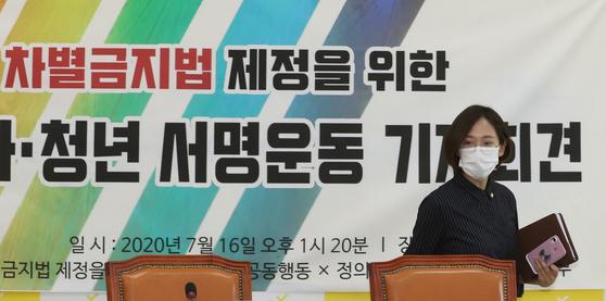 차별금지법 국회대결 '전초전'···전북의회선 찬 11 반 22 부결