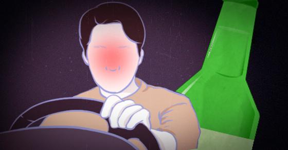 7일 새벽 서울 마포구에서 경기 김포시까지 음주운전을 한 30대가, 한 시민의 추격 덕분에 경찰에 검거됐다. [중앙포토·뉴스1]