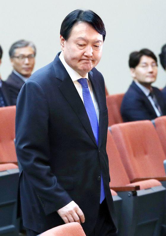 윤석열 검찰총장[뉴스1]
