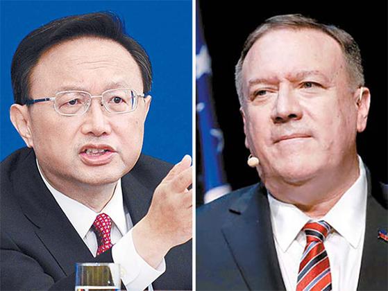 양제츠 중국 정치국원(왼쪽)과 폼페이오 국무장관. [AFP=연합뉴스, 뉴시스]