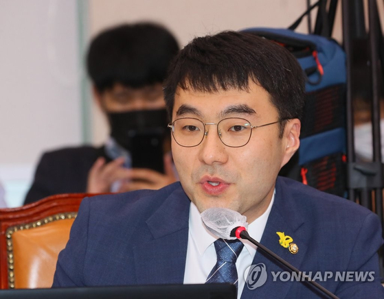 김남국 더불어민주당 의원. [연합뉴스]