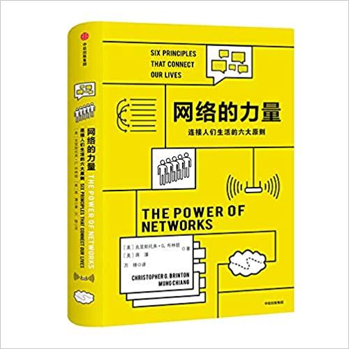 장멍이 펴낸 도서 『네트워크의 힘』은 미국 내 수십만 학생이 교재로 쓸 정도로 유명하며, 중국에서도 2018년 1월 중문판이 나왔다. [중국 웨이보 캡처]