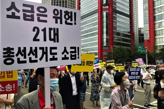 8일 부동산 집회에서 시위대가 피켓을 들고 시위하고 있다. 문희철 기자