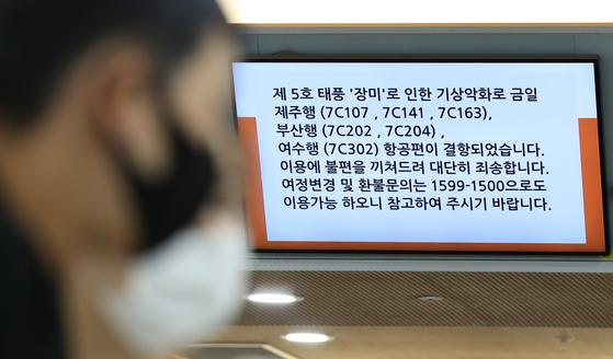 집중호우에 이어 제5호 태풍 장미가 북상하고 있는 10일 오전 서울 강서구 김포공항 국내선 제주항공 카운터에 태풍으로 인한 여객기 결항 안내가 표시되고 있다. 뉴시스