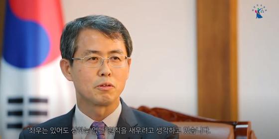 이흥구 판사. 중앙포토