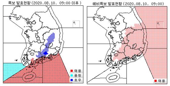 10일 오전 특보 현황. 태풍의 예상경로를 따라 태풍주의보 및 예비특보가 내려져있다. 자료 기상청