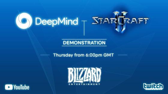 구글 딥마인드의 알파스타 (출처: Blizzard)