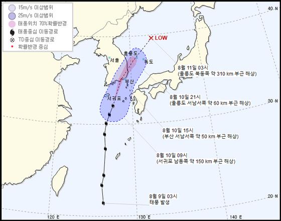 제 5호 태풍 장미는 10일 오후 남부 해안에 상륙한다. 자료 기상청