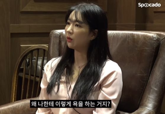 프로배구 선수 출신인 고(故) 고유민씨가 악성 댓글에 대한 심경을 밝힌 인터뷰. [스포카도]