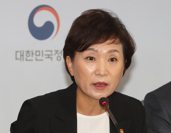 김현미 국토교통부 장관. 뉴시스