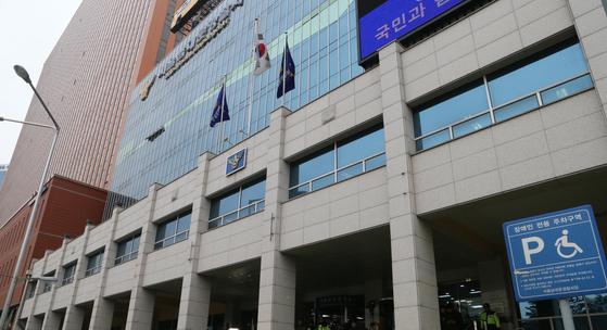 서울 남대문 경찰서. [중앙포토]